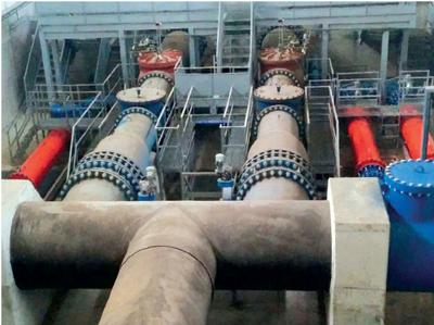 Turbogénérateur PAM-PERGA - Energie de l'eau au service du développement durable